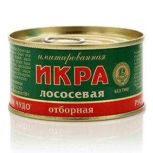 Икра красная имитированная слабосоленая ТМ Русское чудо