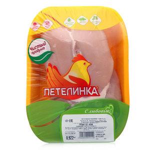 Грудка куриная без кожи охлажденная ТМ Петелинка
