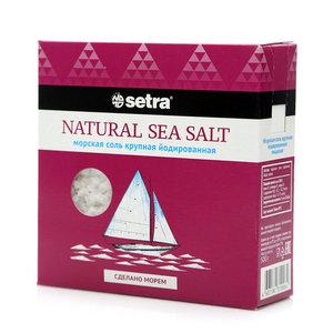 Морская соль йодированная крупная ТМ Setra (Сетра)