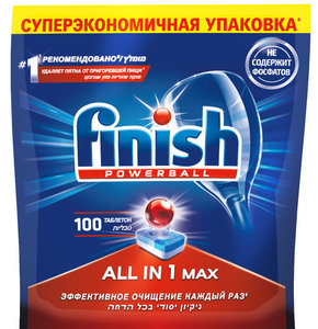 Таблетки для посудомоечных машин бесфосфатные All in One Max (Олл ин Ван Макс) 100 шт ТМ Finish (Финиш)