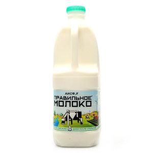 Молоко пастеризованное 2,5% ТМ Правильное молоко
