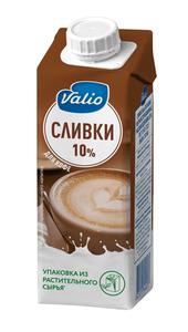 Сливки для кофе 10% ТМ Valio (Валио)