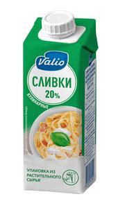 Сливки кулинарные 20% ТМ Valio (Валио)