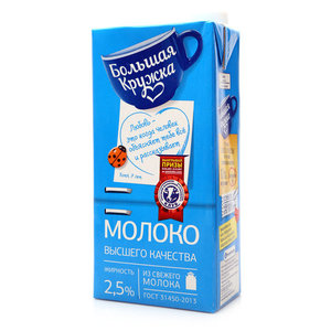 Молоко ультрапастеризованное 2,5% ТМ Большая Кружка