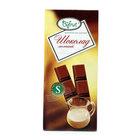 Шоколад молочный на следите TM Bifrut (Бифрут)