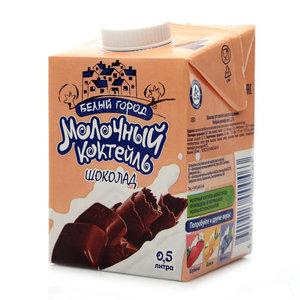 Коктейль молочный шоколад 1,2% ТМ Белый Город