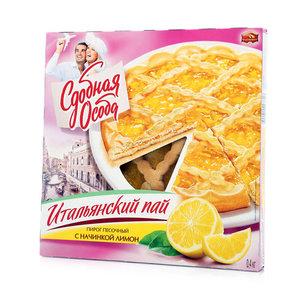 Пирог Итальянский пай с начинкой лимон ТМ Сдобная особа