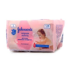 Салфетки влажные детские Нежная Забота ТМ Johnson's baby (Джонсонс бэби), 128 штук