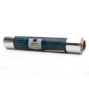 Алюминиевая фольга универсальная 100м ТМ Horeca Select (Хорека Селект)