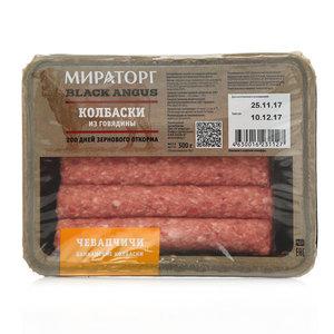 Колбаски из говядины Black Angus (Блэк Ангус) охлажденные ТМ Мираторг