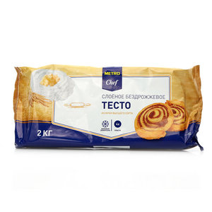 Тесто слоеное бездрожжевое ТМ Metro Chef (Метро Шеф)