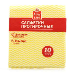 Салфетки протирочные 38*34 см ТМ Fine Life (Файн Лайф), 10 шт