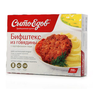 Бифштекс из говядины с картофельным пюре серия Новое Меню ТМ СытоЕдов