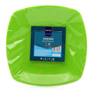 Тарелки квадратные, салатовые, 230х230 мм ТМ Horeca Select (Хорека Селект), 6 шт