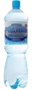 Вода питьевая газированная ТМ  Родник Белогорья