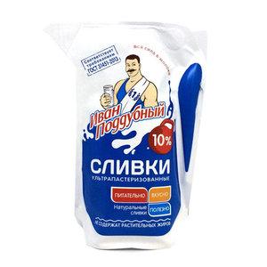 Сливки ультрапастеризованные 10% ТМ Иван Поддубный