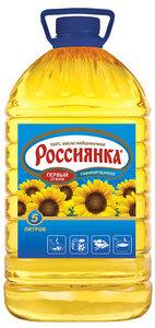 Масло подсолнечное дезодорированное вымороженное ТМ Россиянка