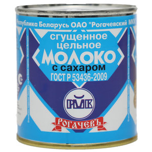 Сгущеное цельное молоко с сахаром 8,6% ТМ Рогачевъ